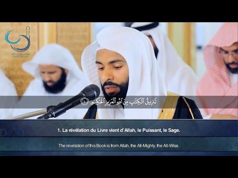 Surah Az-Zumar | Beautiful Qur'an Recitation | Saud Al Bujaligh
