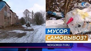 Жителі Нової Села Парфинского району бояться потонути у смітті