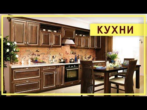 КУХНИ «ПИНСКДРЕВ». Кухни от Пинскдрев в Москве