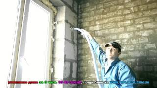 Утепление стен изнутри от 80 грн(http://teploizol.com.ua/ - утепление частных домов за 3 часа по Харькову и области. Заполняем жидким карбамидным пенопл..., 2013-04-18T10:26:25.000Z)