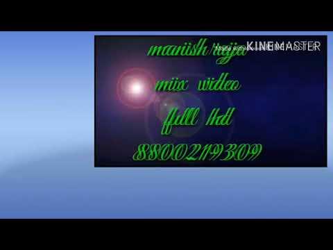 Dj song mp3 mix dj Manish