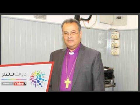 رئيس الطائفة الإنجيلية يشكر الرئيس على تقنين أوضاع 627 كنيسة