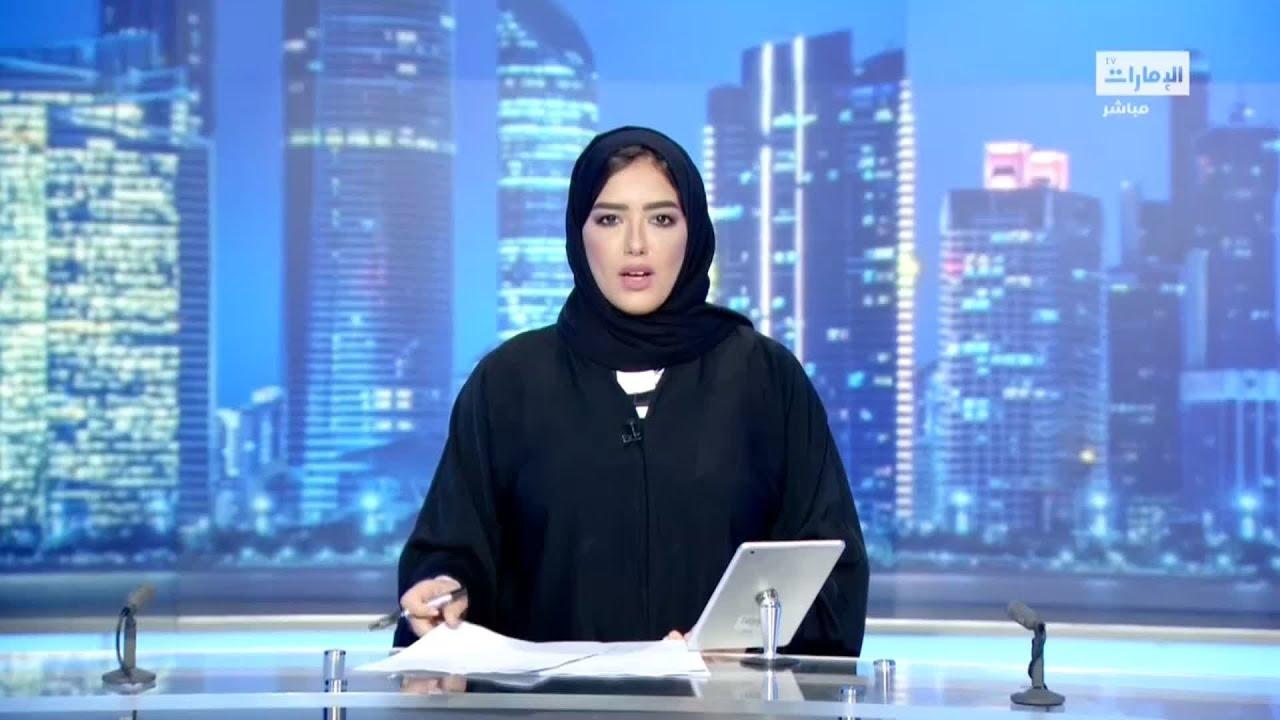 الإحاطة الإعلامية لحكومة دولة الإمارات بخصوص كوفيد19 -20-7-2020