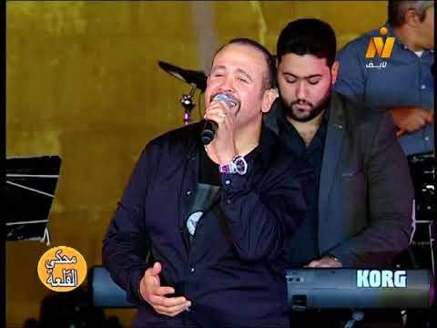 حفل هشام عباس من مهرجان القلعة 2017