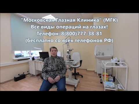 КАТАРАКТА в 25 ЛЕТ клиника Федорова МНТК микрохирурнии глаза