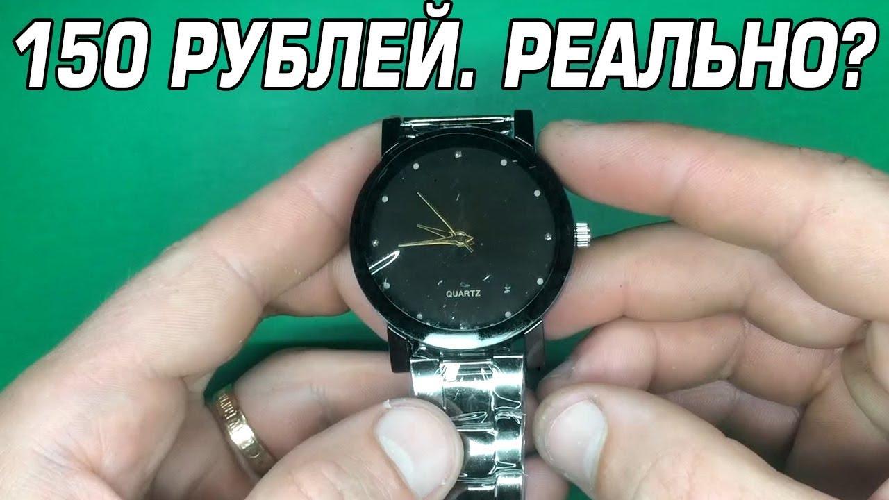 Дешевые наручные китайские электронные часы браслет из Китая с .