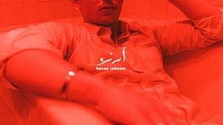 Hasan Raheem - Aarzu | Prod by UMAIR | Arham Ikram