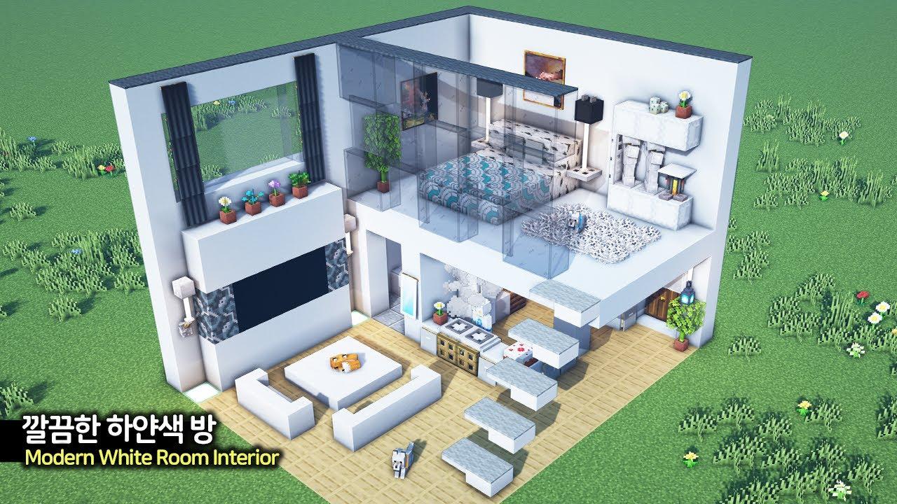 ⛏️ 마인크래프트 인테리어 강좌 :: 🏘️ 깔끔한 하얀색 방 만들기 🤍 [Minecraft Modern White Room Interior Tutorial]