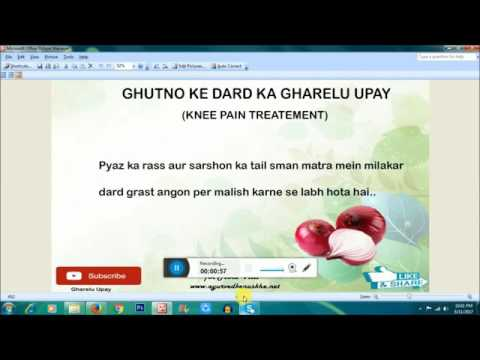 Arthritis-Gathiya Bai Treatment