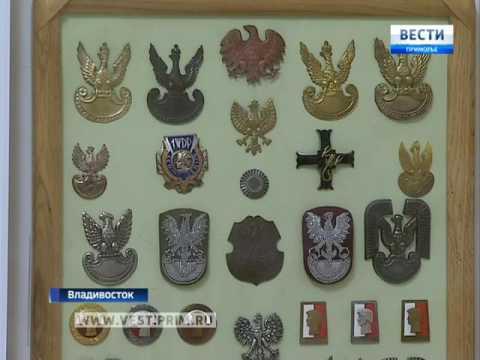 Уникальная коллекция военной формы собрана в учебном военном центре ДВФУ