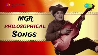MGR Philosophical songs | Jukebox - Vol 1