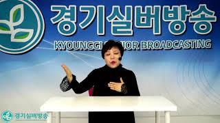 """실버레크레이션-웃음치료 """"재미있는 사상체질 2 : 노래-하트하트"""" - 김선희 강사"""