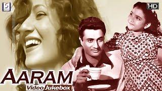 Aaram | All HD Songs | Dev Anand | Jukebox