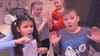 ЗАПИСКА ОТ ДИМЫ Даша РАССТРОИЛАСЬ Соня и Лиза Оставили СЛЕДЫ kids children