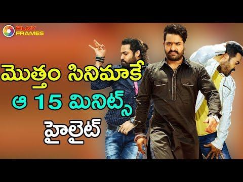 Jr Ntr Jai Lava Kusa Movie 15 Minutes Highlight Scene Revealed In Promotions   Filmy Frames
