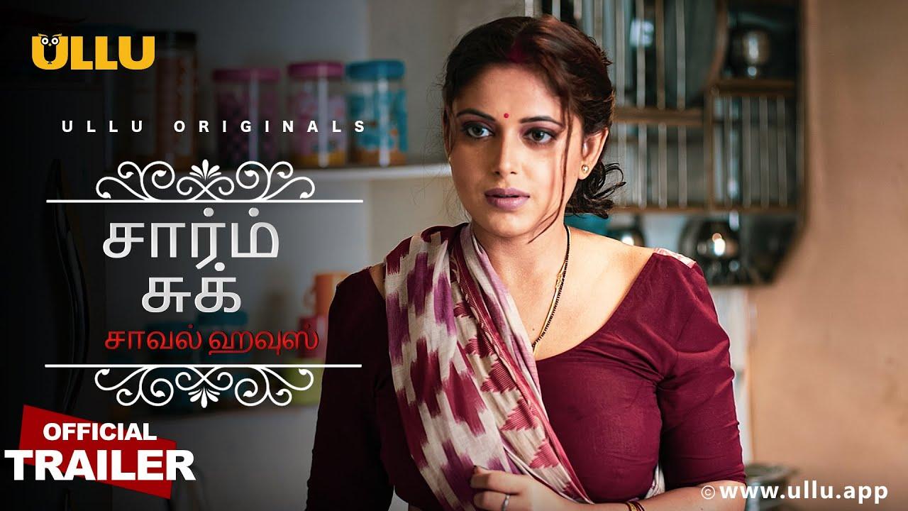 Download Chawl House I  Charamsukh I Tamil ullu