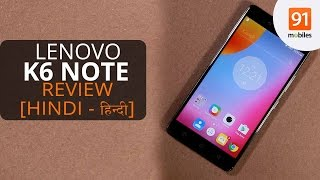 Lenovo K6 Note Hindi Review Should you buy it in India Hindi -