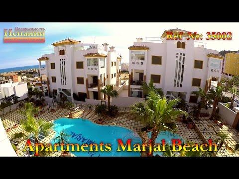Купить квартиру в испании на распродаже