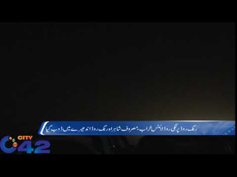 Road lights faults or damaged on Ring Road Lahore