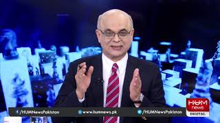 Program Breaking Point with Malick | 12 April 2019, Hum News