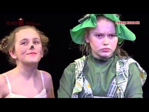 """Поп-опера """"Теремок"""". Детский музыкальный театр """"Муравейник"""" г. Курск"""
