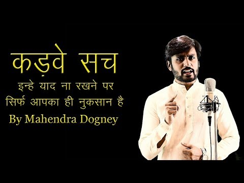 best motivational quotes in hindi inspirational quotes motivational video by mahendra dogney