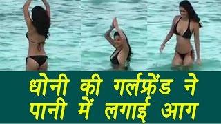 MS Dhoni actress Disha Patani shares hot video while doing water yoga | FilmiBeat