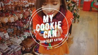 衛蘭 Janice - My Cookie Can // Kayan Dance Choreography 編舞作品