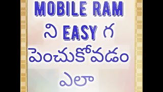 How to Increase ram in Android mobile phone | telugu