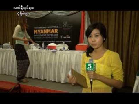 Myanmar - Investment Outreach 2014