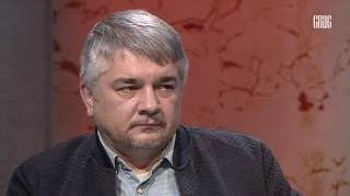 УКРАИНСКИЙ ВОПРОС (22.10.2016) - Ростислав Ищенко.