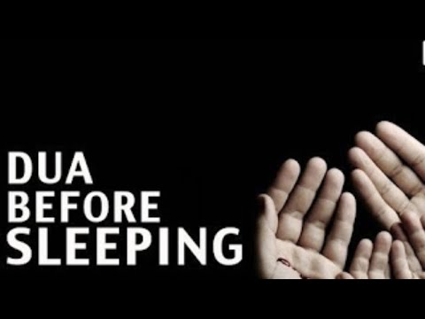Download Supplication: Dua 1. Before sleeping with meaning / in Arabic and English translation