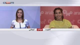 """مؤتمر """"عرب نت"""" في الكويت يعرض أحدث المشاريع الرقمية"""