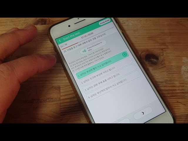 TOPIK : Test Your Korean Language Level 당신의 한국어 실력은?
