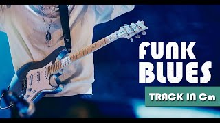 Smooth Minor Funk Blues Guitar Backing Track Jam in Cm