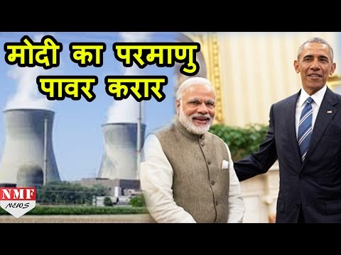 NPCIL के साथ मिलकर US Company India में बनाएगी 6 nuclear power plants