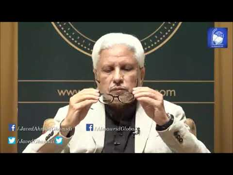 How to Better Understand the Quran   Chicago , USA   Javed Ahmad Ghamidi