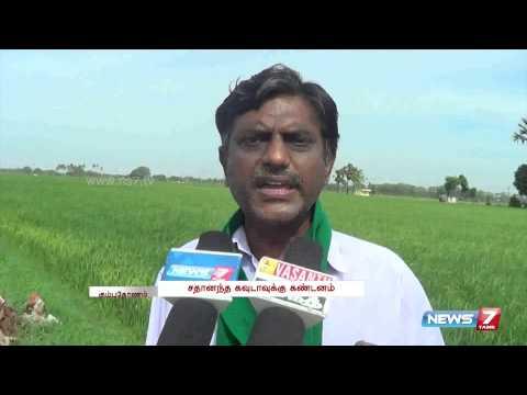 Cauvery Delta Farmers Condemn Sadananda Gowda's Speech | Tamil Nadu | News7 Tamil