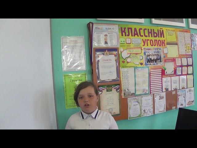 Изображение предпросмотра прочтения – ВладаСаунина читает произведение «Майор привез мальчишку на лафете» К.М.Симонова