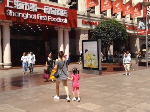 A Walk on Nanjing Road, Shanghai, China - (Tourist Attraction)