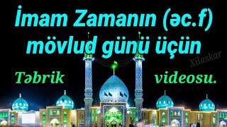 İmam Zamanın (əc.f) mövlud günü üçün təbrik videosu - Bayramınız mübarək olsun!
