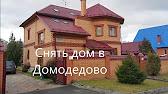10 мар 1991. База объектов по продаже домов в раменском районе 2 056 домов в продаже.