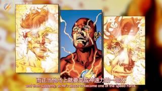 【雙语字幕】GEOFF JOHNS 谈DC重生後Wally與Barry的重聚@閃電字幕组 官方延伸