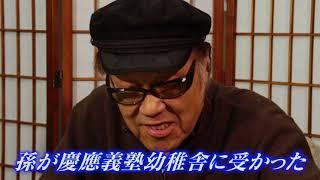 あさくさ福猫太郎公式サイト http://あさくさ福猫太郎.com/ http://xn--...