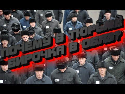 #тюрьма #вневоле #лютый #зоновскиеножи Форма одежды в тюрьме. Бирочка у зека в зоне.