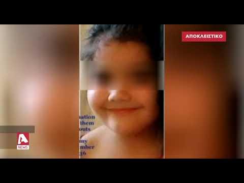 Αποκλειστικά στον Alpha ο πατέρας της 6χρονης Sierra