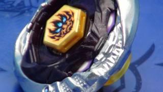 Beyblade BB-118 Phantom Orion B:D ベイブレード
