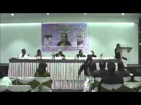 KUCH KALE KUCH UJALE PANNE INAUGAURATION SHAMA KHAN 25 DEC 2015 AT DEHRADUN