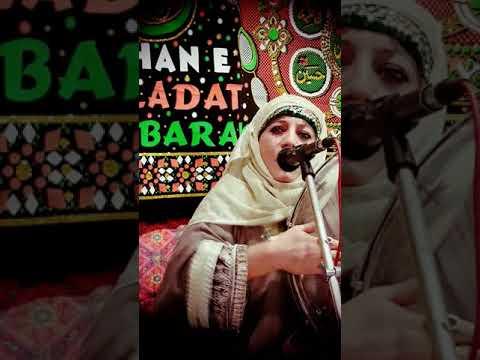 Aa v ja wallail zulfan waleya by Asia Murad