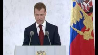 Д.Медведев.Послание Федеральному Собранию РФ.05.11.08.Part 6